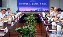 中国发展有利世界 前进步